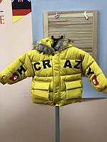 Модная зимняя куртка с капюшоном Crazy  , распродажа склада: 100см,110см,120см,90см