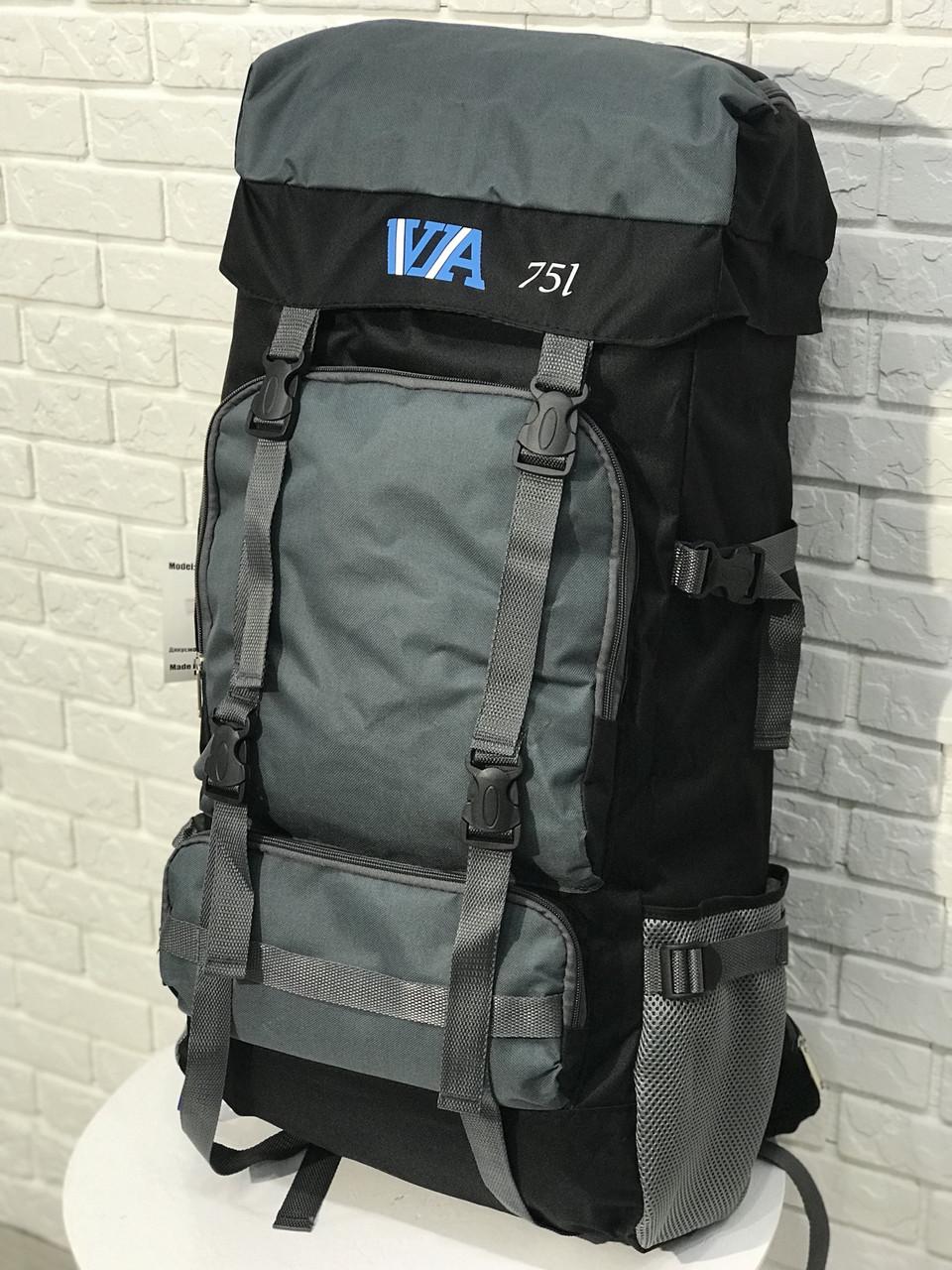 Рюкзак Туристичний T-07-2