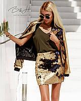 Женская юбка блестящая с пайетками - золотая