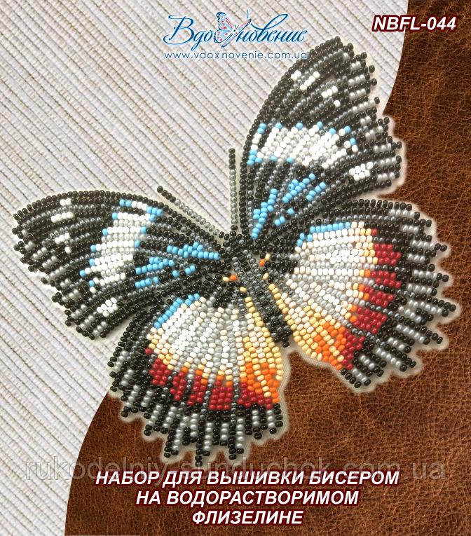 """Водорозчинний флізелін з малюнком ТМ """"Натхнення"""" Метелик «Гиполимнас декситея» NBFL-044"""