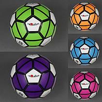 Мяч футбольный 772-441 (100) 260-280 грамм, 32 панели, 5 цветов