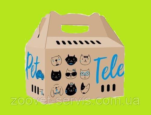 Коробка-переноска ТелеПет 455х220х435мм 9070, фото 2