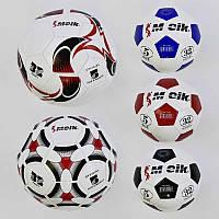 Мяч футбольный С 34195 (80) 5 видов, 270 грамм, материал PVC