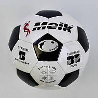 Мяч футбольный С 34197 (60) 1 вид, 300 грамм, материал PVC