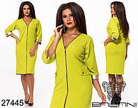 Оригинальное стрейчевое платье с вставками эко-кожи с 48 по 62 размер, фото 1