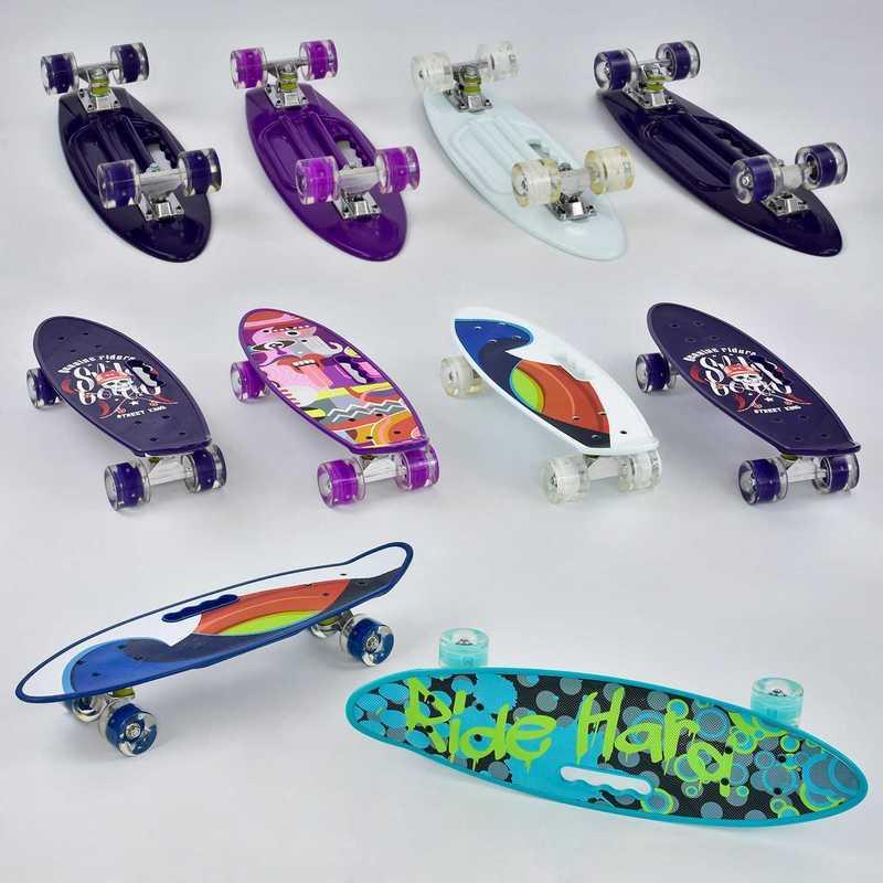 Скейтборд S 00165 (8) 5 видов Best Board, дека с ручкой, колёса PU, d=6см, светятся