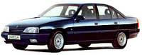 Стекло лобовое для Opel Omega A (Седан, Комби) (1986-1993), фото 1