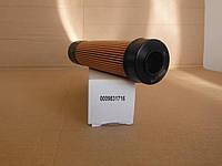 STILL 0009831716 фильтр гидравлический / фільтр гідравлічний