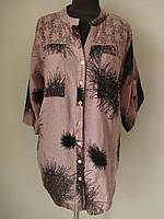 f349e015f58 Блуза рубашечного кроя из льна. с гипюровыми вставками