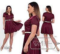 Платье женскоеиз атласа жатка с золотым поясом в комплекте (4 цвета) - Бордовый VV/-1274
