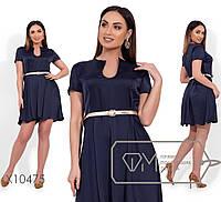 Платье женскоеиз атласа жатка с золотым поясом в комплекте (4 цвета) - Синий VV/-1274