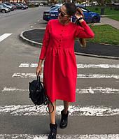 Платье женское ЛСТ1008, фото 1