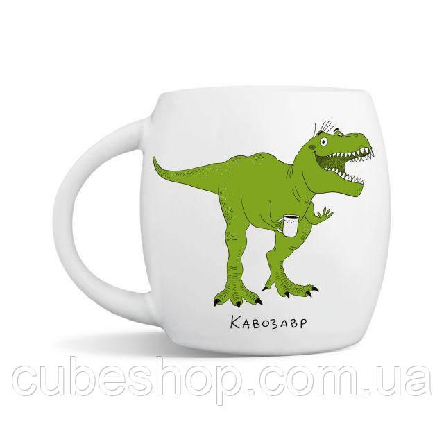 Чашка «Кофезавр» (450 мл) матовая