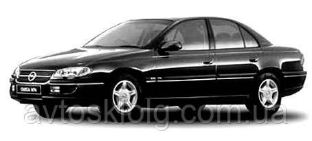 Стекло лобовое для Opel Omega B (Седан, Комби) (1994-2003)