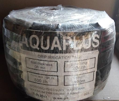 Капельная лента Аква плюс 20 см, бухта 100 м, 8 mil, фото 2
