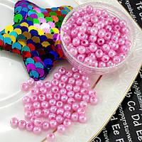 (20 грамм) Жемчуг пластик Ø4мм (прим. 550-650 бусин) Цвет - Розовый