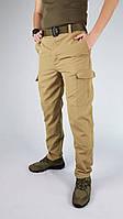 Брюки  Карго Милитари  кайот с широким карманом