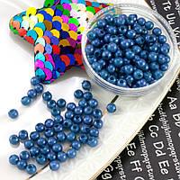(20 грамм) Жемчуг пластик Ø4мм (прим. 550-650 бусин) Цвет - Синий