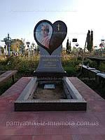 Гранитный памятник сердце №103