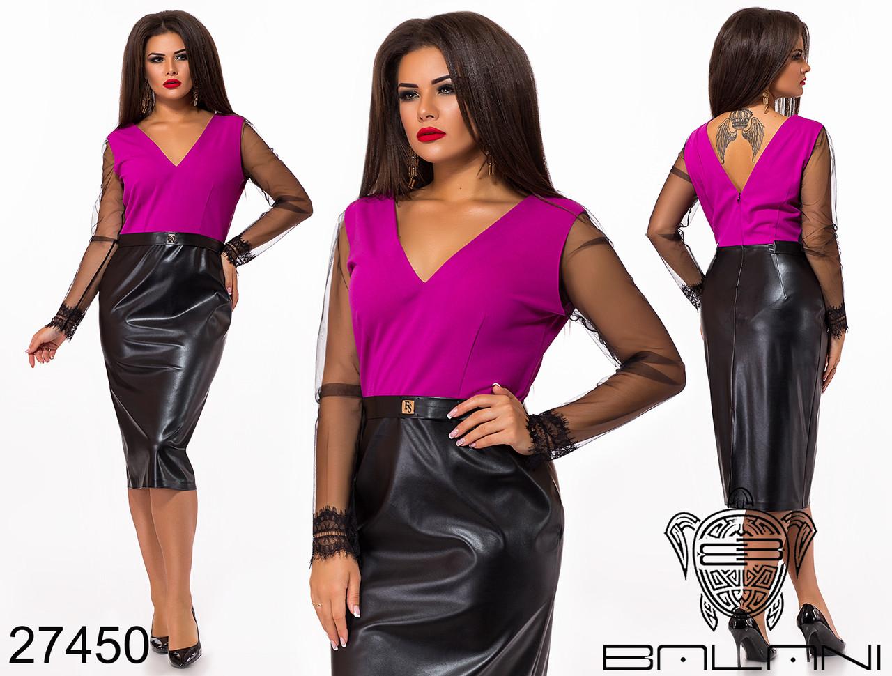 Неординарное платье с юбкой из эко-кожи с 48 по 62 размер