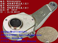 Рычаг регулировочный тормоза (правый) HOWO WG9100340057, Foton 3251