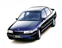 Стекло лобовое для Opel Vectra A (Седан, Хетчбек) (1988-1995), фото 1