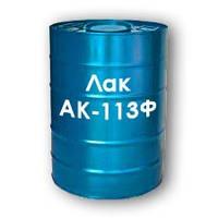 Лак АК-113 Ф.  Повышеной твердости, бензостойкий
