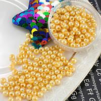 (20 грамм) Жемчуг бусины пластик Ø4мм (прим. 550-650 шт) Цвет - Бежевый
