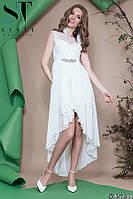 c53e32a8b65 Белое платье со шлейфом в Украине. Сравнить цены