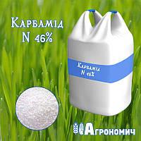 Карбамід ОМАН - 46% Азоту