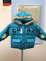 Модная зимняя куртка с капюшоном Crazy  , Mega Sale -25% off, размеры : 100см,90см
