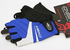 Велосипедные перчатки Chiba Royal