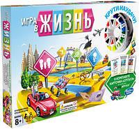 """Настольная игра Hasbro """"Игра в жизнь"""" (C0161)"""