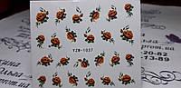 Слайдер-дизайн (водные наклейки) 1037