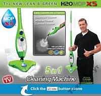 Паровая швабра H2o mop x5 зеленая всего 750 грн