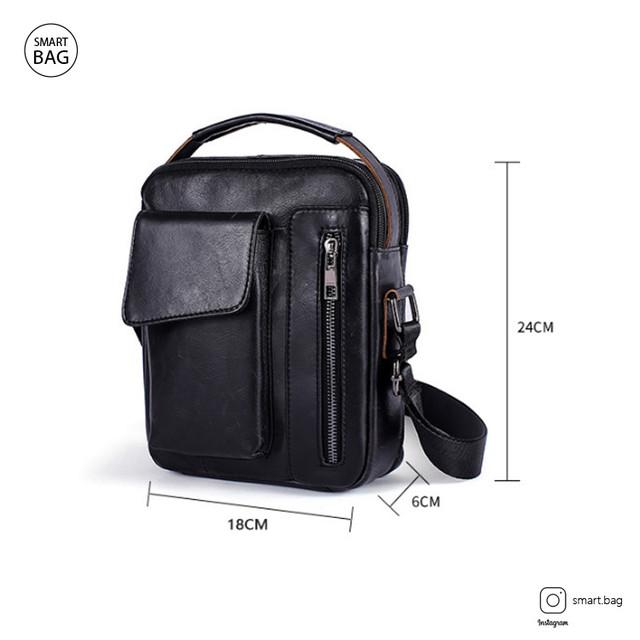 Кожаная сумка-барсетка Marrant | черная. Размеры