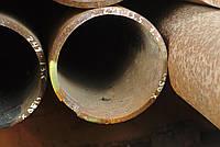 Труба бесшовная 245х13,5 30Х ГОСТ 8732, фото 2