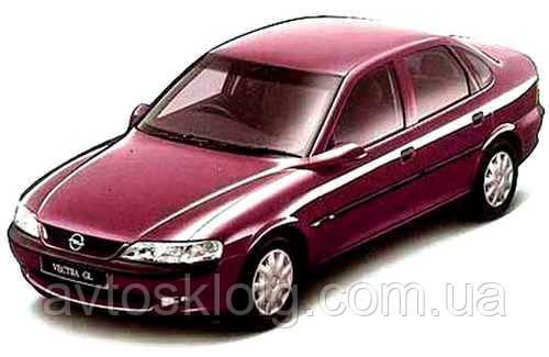 Стекло лобовое для Opel Vectra B (Седан, Комби, Хетчбек) (1995-2002)