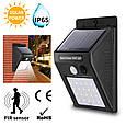 Настенный уличный светильник Solar motion sensor Light на солнечной батарее, фото 3
