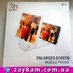 Увеличитель экрана для телефона, экранная лупа, в коробке 25-15-5 см