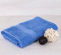 Махровое полотенце для лица Азербайджан синий 50х90