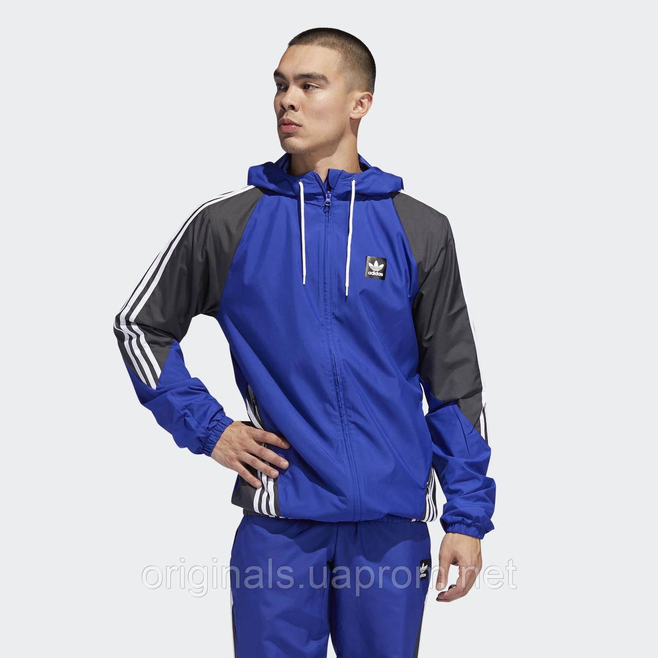 Мужская куртка adidas Insley Jacket Active DU8336