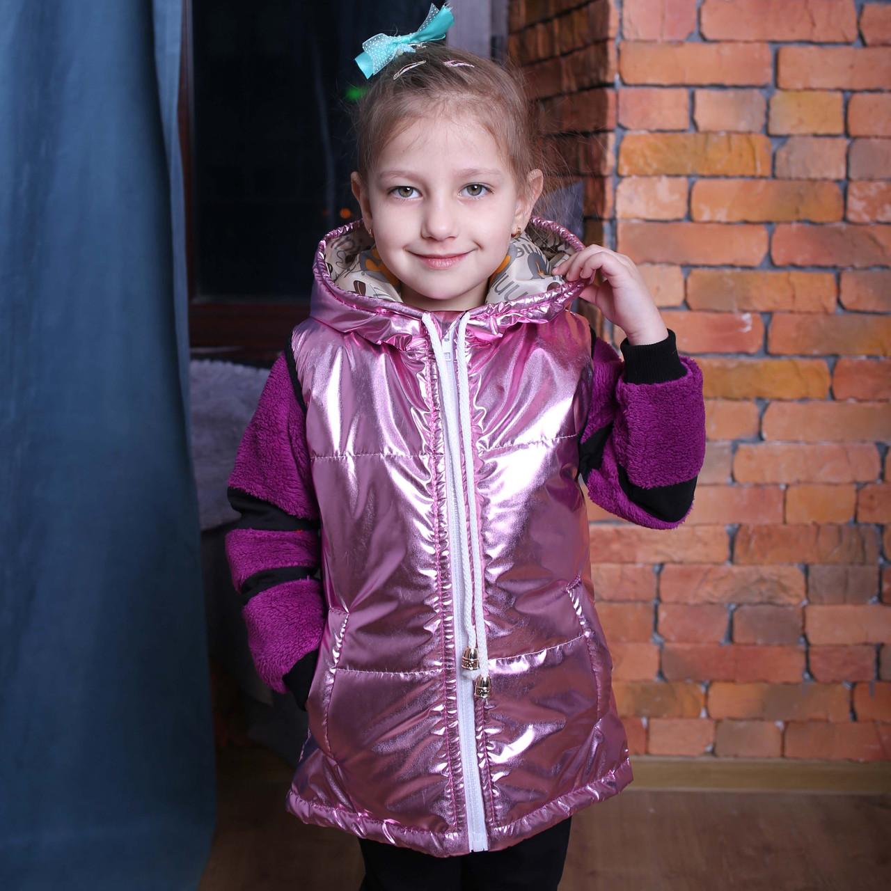 Жилетка Детская Жилет для девочки Детский жилет купить Новинка 2019 Топ продаж Подарок сумка