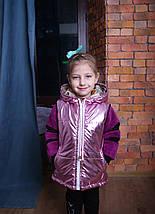 Жилетка Детская Жилет для девочки Детский жилет купить Новинка 2019 Топ продаж Подарок сумка, фото 3