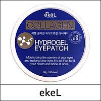 Гидрогелевые патчи с коллагеном EKEL Collagen Hydrogel Eye Patch