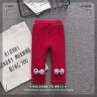 Утепленные брюки с плюшевой подкладкой  , Final Sale -40%, размеры: 100см,80см,90см