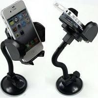 Автомобильный держатель для телефона авто тримач