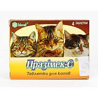 Празимек Ц - 4 таблетки від глистів, бліх та кліщів для кішок
