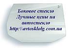 Стекло лобовое, заднее, боковые для Opel Zafira B (Минивен) (2005-2011), фото 4