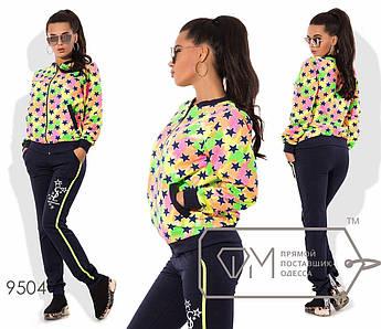 Спорткостюм из двунитки - яркий бомбер с косыми карманами плюс приталенные джоггеры с лампасами и логотипом 9504